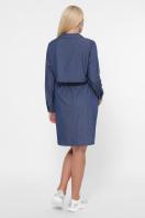 бордовое платье для полных женщин. 0301 Платье-рубашка. Цвет: джинс в Украине