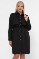 бордовое платье для полных женщин. 0301 Платье-рубашка. Цвет: черный купить