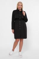 бордовое платье для полных женщин. 0301 Платье-рубашка. Цвет: черный цена
