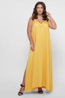 длинное платье больших размеров. 0302 Платье пляжное. Цвет: горчица купить
