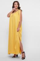 длинное платье больших размеров. 0302 Платье пляжное. Цвет: горчица в Украине