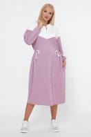 спортивное платье для полных женщин. 0303 Платье спорт. Цвет: розовый купить