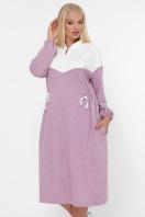 спортивное платье для полных женщин. 0303 Платье спорт. Цвет: розовый цена