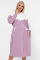 спортивное платье для полных женщин. 0303 Платье спорт. Цвет: розовый в интернет-магазине