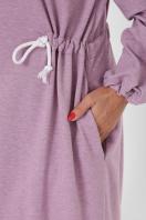 спортивное платье для полных женщин. 0303 Платье спорт. Цвет: розовый недорого