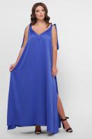 длинное платье больших размеров. 0302 Платье пляжное. Цвет: синий купить
