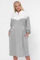 спортивное платье для полных женщин. 0303 Платье спорт. Цвет: серый купить