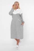 спортивное платье для полных женщин. 0303 Платье спорт. Цвет: серый в интернет-магазине
