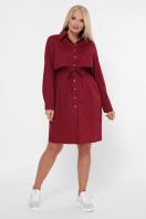 бордовое платье для полных женщин. 0301 Платье-рубашка. Цвет: бордо купить