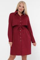 бордовое платье для полных женщин. 0301 Платье-рубашка. Цвет: бордо цена