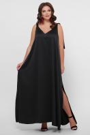 длинное платье больших размеров. 0302 Платье пляжное. Цвет: черный купить