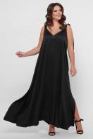 длинное платье больших размеров. 0302 Платье пляжное. Цвет: черный цена