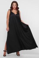 длинное платье больших размеров. 0302 Платье пляжное. Цвет: черный в интернет-магазине
