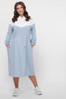 спортивное платье для полных женщин. 0303 Платье спорт. Цвет: голубой купить