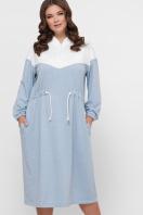 спортивное платье для полных женщин. 0303 Платье спорт. Цвет: голубой цена