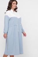 спортивное платье для полных женщин. 0303 Платье спорт. Цвет: голубой в интернет-магазине