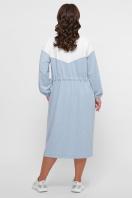 спортивное платье для полных женщин. 0303 Платье спорт. Цвет: голубой в Украине