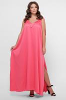 длинное платье больших размеров. 0302 Платье пляжное. Цвет: розовый купить