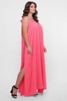 длинное платье больших размеров. 0302 Платье пляжное. Цвет: розовый цена