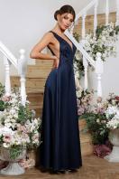 лиловое платье в пол. платье Мэйси б/р. Цвет: синий купить