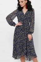 нежное платье на запах. Платье Алеста д/р. Цвет: синий-цветы розов. купить