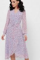 . платье Алеста д/р. Цвет: голубой-цветы красн. цена