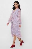 . платье Алеста д/р. Цвет: голубой-цветы красн. в интернет-магазине
