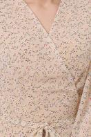 . платье Алеста д/р. Цвет: бежевый-цветы м. в Украине