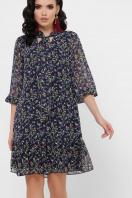платье из шифона с рукавом три четверти. платье Малика д/р. Цвет: синий-цветы розов. купить