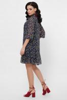 платье из шифона с рукавом три четверти. платье Малика д/р. Цвет: синий-цветы розов. цена