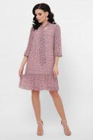 платье из шифона с рукавом три четверти. платье Малика д/р. Цвет: лиловый-цветы синие купить