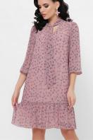 платье из шифона с рукавом три четверти. платье Малика д/р. Цвет: лиловый-цветы синие цена
