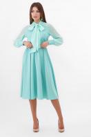 . платье Аля-1д/р. Цвет: мята купить
