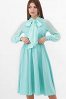 . платье Аля-1д/р. Цвет: мята цена