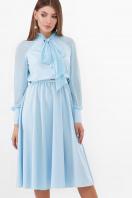 . платье Аля-1д/р. Цвет: голубой купить