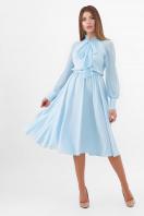. платье Аля-1д/р. Цвет: голубой цена