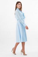 . платье Аля-1д/р. Цвет: голубой в интернет-магазине