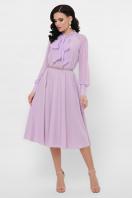 . платье Аля-1д/р. Цвет: лавандовый купить