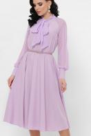 . платье Аля-1д/р. Цвет: лавандовый цена