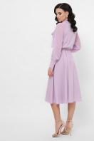 . платье Аля-1д/р. Цвет: лавандовый в интернет-магазине