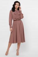 . платье Аля-1д/р. Цвет: капучино купить