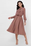 . платье Аля-1д/р. Цвет: капучино цена