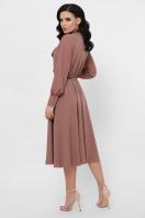 . платье Аля-1д/р. Цвет: капучино в интернет-магазине
