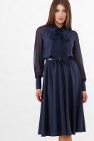 . платье Аля-1д/р. Цвет: синий купить