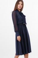 . платье Аля-1д/р. Цвет: синий цена