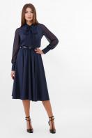 . платье Аля-1д/р. Цвет: синий в интернет-магазине
