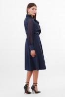 . платье Аля-1д/р. Цвет: синий в Украине