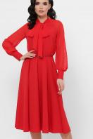 . платье Аля-1д/р. Цвет: красный купить