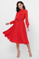 . платье Аля-1д/р. Цвет: красный цена