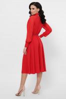 . платье Аля-1д/р. Цвет: красный в интернет-магазине